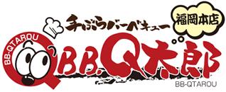 BBQ太郎福岡店