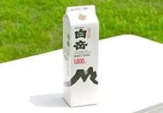 米焼酎白岳