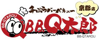 BBQ太郎京都店