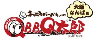 BBQ太郎大阪なんば店