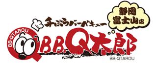BBQ太郎静岡店