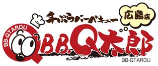 BBQ太郎広島店