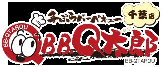 BBQ太郎千葉店
