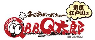 BBQ太郎東京江戸川店